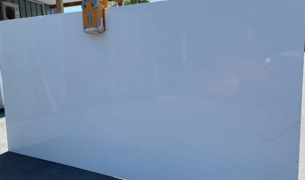Stock Polished Pure White Quartz